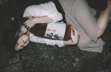 sake-bottle-pillow-1-e1477747709767