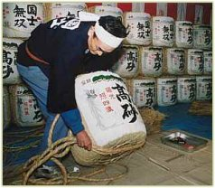takasago-barrel-tying